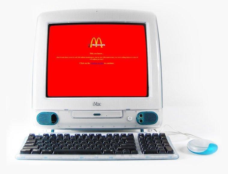 McDonalds Website 1996